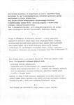 1991-07-12_uchwala_2-106x150 UCHWAŁA RADY MIEJSKIEJ  12-07-1991