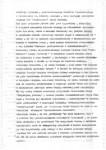 1992-01-27_WYROK_SR_WODZISLAW_04-106x150 WYROK SKAZUJĄCY SR WODZISŁAW 25-10-1991
