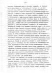 1992-01-27_WYROK_SR_WODZISLAW_05-106x150 WYROK SKAZUJĄCY SR WODZISŁAW 25-10-1991