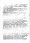 1992-01-27_WYROK_SR_WODZISLAW_06-106x150 WYROK SKAZUJĄCY SR WODZISŁAW 25-10-1991