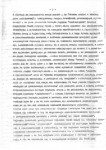 1992-01-27_WYROK_SR_WODZISLAW_07-106x150 WYROK SKAZUJĄCY SR WODZISŁAW 25-10-1991
