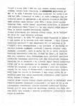 1992-01-27_WYROK_SR_WODZISLAW_10-106x150 WYROK SKAZUJĄCY SR WODZISŁAW 25-10-1991