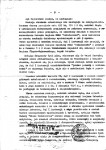 1992-03-27_WYROK_SW_KATOWICE_3-106x150 WYROK SKAZUJĄCY SW KATOWICE 27-03-1992