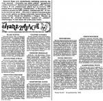 1992-10-16_NK_Alfabet_Zajaca-150x147 Niektóre publikacje 1989 - 1993