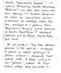 """1992-10-31_sprostowanie_wyborcza_5-125x150 Sprostowanie do artykułu """"Więzień Najjaśniejszej"""""""