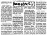 1992-11-06_NK_Alfabet_Zajaca-150x113 Niektóre publikacje 1989 - 1993