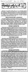 1992-11-20_NK_Alfabet_Zajaca-59x150 Niektóre publikacje 1989 - 1993