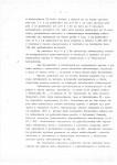 1992-12-22_REWIZJA_NADZWYCZAJNA_3-106x150 REWIZJA NADZWYCZAJNA PROKURATORA GENERALNEGO