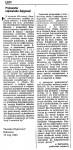 1993-06-02_GW_Prokurator_odpowiada-1-73x150 PALANTY - PUBLIKACJE PRASOWE