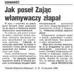 1994-01-15_GW_Jak_posel_wlamywaczy-150x146 Sejm - prasa 1994