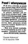 1994-01-15_GW_Posel_wlamywacze-95x150 Sejm - prasa 1994