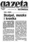 1994-03-22_GW_Skalpel_muszka_kronika-102x150 Sejm - prasa 1994