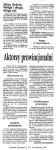 1994-09-12_DZ_aktorzy_prowincjonalni-56x150 Sejm - prasa 1994