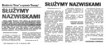 1994-09-16_GW_Renoma-150x65 Sejm - prasa 1994