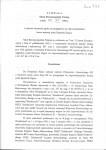 1994-12-15_UCHWALA_SEJM_2-106x150 UCHWAŁA SEJMU R.P.