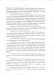 1994-12-15_UCHWALA_SEJM_3-106x150 UCHWAŁA SEJMU R.P.