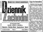 1994-12-17_DZ_Zajac_bez_immunitetu-150x114 Sejm - prasa 1994