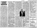 1994-12-24_Po_Sejmowe_plotki-150x113 Sejm - prasa 1994