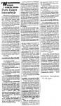 1995-05-17_DP_mienie_kosciola-87x150 Sejm - prasa 1995