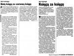 1996-11-22_GW_Ksiega_za_ksiege-150x114 Sejm - prasa 1996
