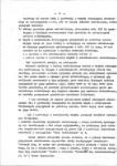 1998-02-20_WYROK_SW_2-106x150 WYROK UNIEWINNIAJĄCY SW KATOWICE 20-02-1998