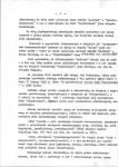 1998-02-20_WYROK_SW_4-106x150 WYROK UNIEWINNIAJĄCY SW KATOWICE 20-02-1998