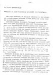 86-02_PeS_duchowosc_chrzescijanska_02-106x150 Pietas et Studium, Materiały Homiletyczne