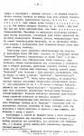 86-02_PeS_duchowosc_chrzescijanska_03-93x150 Pietas et Studium, Materiały Homiletyczne