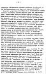 86-02_PeS_duchowosc_chrzescijanska_05-94x150 Pietas et Studium, Materiały Homiletyczne