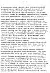 86-02_PeS_duchowosc_chrzescijanska_06-104x150 Pietas et Studium, Materiały Homiletyczne