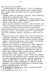 86-02_PeS_duchowosc_chrzescijanska_07-96x150 Pietas et Studium, Materiały Homiletyczne