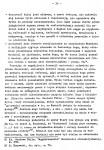 86-02_PeS_duchowosc_chrzescijanska_08-104x150 Pietas et Studium, Materiały Homiletyczne