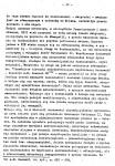 86-02_PeS_duchowosc_chrzescijanska_10-104x150 Pietas et Studium, Materiały Homiletyczne