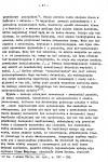 86-02_PeS_duchowosc_chrzescijanska_13-100x150 Pietas et Studium, Materiały Homiletyczne