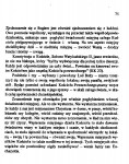 87_MH94_eucharystia_4-118x150 Pietas et Studium, Materiały Homiletyczne