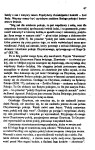 87_MH95_kosciol_zrodlem_pokoju_3-95x150 Pietas et Studium, Materiały Homiletyczne
