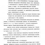 93-02-17_WYROK_SN_Strona_04-150x150 wyrok Sądu Najwyższego