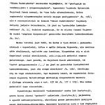 93-02-17_WYROK_SN_Strona_20-150x150 wyrok Sądu Najwyższego