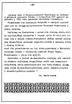 FRATER_05-86_Strona_13-104x150 Frater